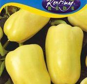 Seminte ardei gras Albaregia 0.5g
