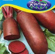 Seminte sfecla rosie Alexis 2.5 g